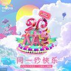 TF BOYS - Tongyi miao kuaile-CD
