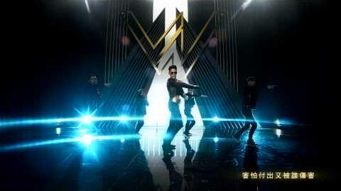 Vanness Wu- Different Man