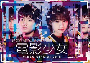 Video Girl Ai 2018-TV Tokyo-201801