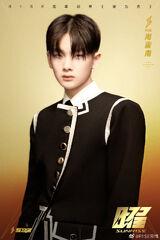 Zhou Zhen Nan