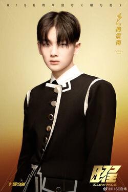 Zhou Zhen Nan - 09