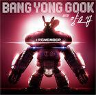 20110809 2bang yongguk 0