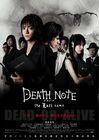 DeathNote2-poster001