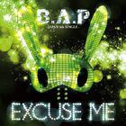 Excuse Me - EP
