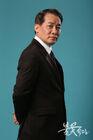 Into the FlamesTV Chosun2014-9