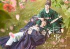 Love in the Moonlight-KBS2-2016-01