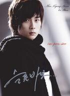 Min Kyung Hoon-A-Impressive
