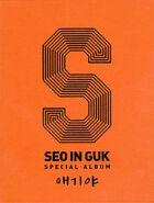 Seo In Guk - Baby Boy