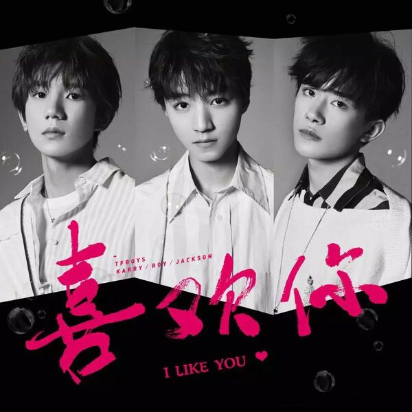 TF BOYS - Like You-CD