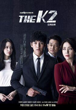 The K2-tvN-2016