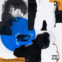 Wang-YiBo-王一博-No-Sense-无感