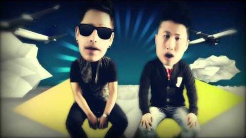 -MV- One Way - Beautiful Day