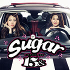 15& Sugar lyrics 가사 cover