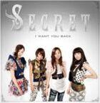2 secret4e
