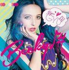 Becky - Gyu. (ぎゅ。)