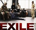 EXITEXILE(CD DVD)