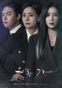 Graceful Family-MBN-2019-03