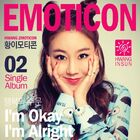 Hwang In Sung - Emoticon
