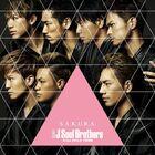 Sandaime J Soul Brothers - SAKURA CD