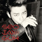 Seo In Guk - Perfect Fit