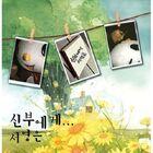 Seo Young Eun single9