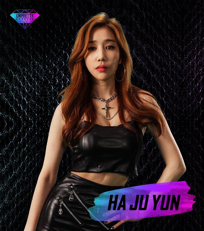 Unpretty Rapstar/Participantes/Temporada 3 | Wiki Drama | Fandom
