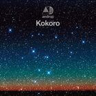 Androp - Kokoro