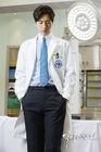 Doctor StrangerSBS2014-18