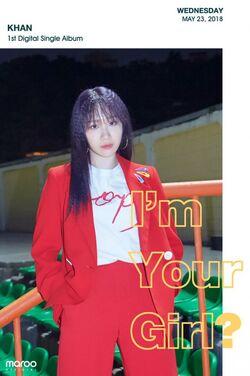 Euna Kim 1