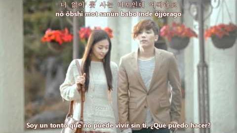 FT Island - Severely Sub Español Hangul Romanización