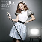 HARA - Magic of Love