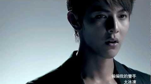 Jiro Wang - Pretend We Never Loved