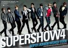 Supershow4superjunior