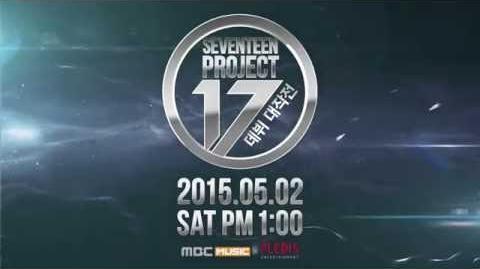 -TEASER- SEVENTEEN PROJECT - 데뷔 대작전(Debut Big Plan)