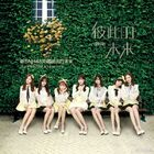 600px-SNH4815thCover