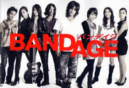 BANDAGE 05