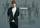Donghae 07
