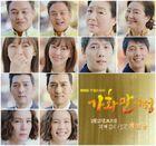 Happy Home MBC2016-5