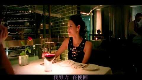 Jay Chou - Not Worth It