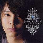 John-Hoon - Jewelry Box
