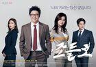 Neighborhood Lawyer Jo Deul Ho KBS22016-2