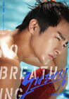 No Breathing2
