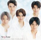 Sexy Zone - Karakuri Darake no Tenderness-CD