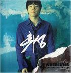 Wheesung4
