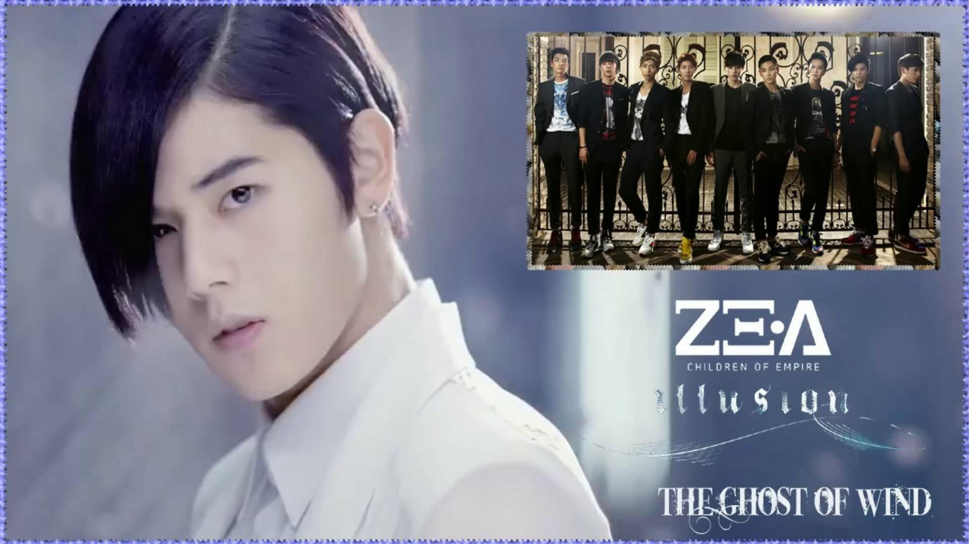 ZE A - The Ghost of Wind k-pop german sub