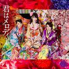 600px-AKB48KimiwaMelodyLimD
