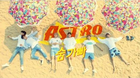 ASTRO - Breathless
