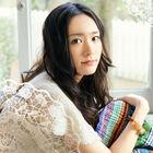 Aragaki Yui - Utsushi E