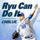 CNBLUE–Ryu Can Do It