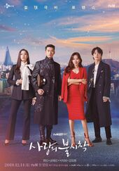 Crash Landing on You-tvN-2019-02